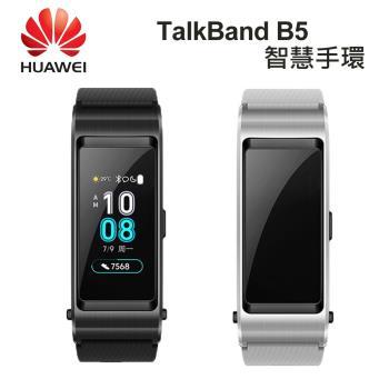 Huawei 華為 TalkBand B5 藍芽智慧通話手環