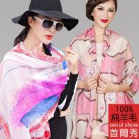 seoul show首爾秀 100%純羊毛60支紗圍巾披肩
