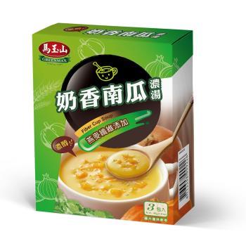 馬玉山 奶香南瓜濃湯(3入)