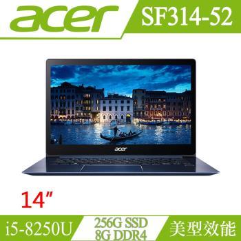 Acer宏碁 Swift 3 輕薄效能筆電 SF314-52-5615 14吋/i5-8250U/8G/256G SSD 星光藍