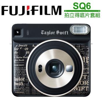 FUJIFILM instax SQUARE SQ6 方形拍立得相機底片套組-泰勒絲版(公司貨)
