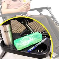 雙槽置物杯架(適用無段式躺椅涼椅)