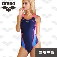 限量 秋冬新款 arena 女士 訓練款 TMS8129W 女士 連體泳衣時尚 保守 女顯瘦遮肚 修身低衩三角