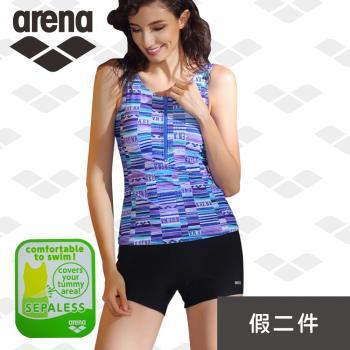 限量 秋冬新款  arena 運動休閒款 CTM8296W 女士連體平角泳衣女 保守遮肚顯瘦泳裝