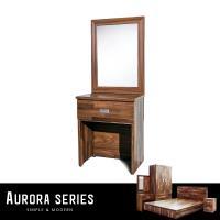 【obis】AURORA奧羅拉化妝鏡台-不含椅[拼接柚木色]