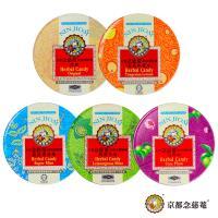 【京都念慈菴】枇杷潤喉糖-綜合口味(60g/盒X5盒)