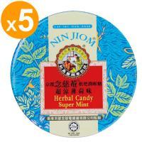 【京都念慈菴】枇杷潤喉糖-超涼薄荷味(60g/盒X5盒)