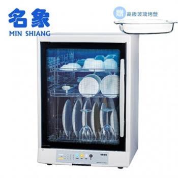 送玻璃烤盤✿名象 紫外線殺菌20人份三層烘碗機TT889