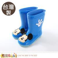 魔法Baby 男童雨鞋 台灣製迪士尼米奇正版長筒雨靴 sk0570