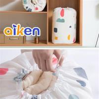 圓筒棉被收納整理袋 棉被袋  (小尺寸)