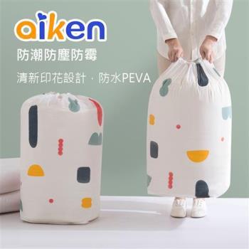 圓筒棉被收納整理袋 棉被袋 (大尺寸)