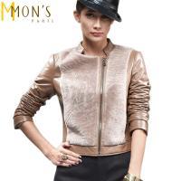 MONS時尚造型皮草小羊皮外套