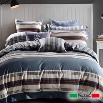 Raphael拉斐爾 尼克斯 純棉特大四件式床包被套組