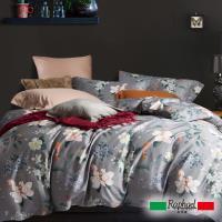 Raphael拉斐爾 郁香 純棉特大四件式床包被套組