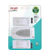 PRO-WATT  插電式超高頻無線數位門鈴 雙按鈕組 ( 120公尺 ) ( P-218A )