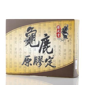 衛元堂龜鹿原膠定體驗護養組(10入)