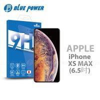BLUE POWER Apple iPhone XS MAX (6.5吋) 2.5D滿版 9H霧面鋼化玻璃保護貼