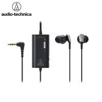 日本Audio-Technica鐵三角主動式抗噪耳道耳機ATH-ANC23(美國平行輸入)