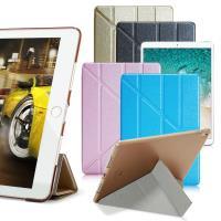 CityBoss For iPad Pro 10.5吋 2017版 冰晶蜜絲紋 超薄打折保護套