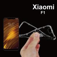 Airpillow Xiaomi 小米 F1 全包覆氣墊透明空壓殼