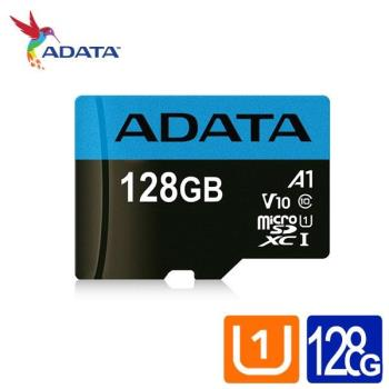 ADATA威剛 Premier microSDXC UHS-I (A1) 128G記憶卡(附轉卡)