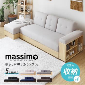 MODERN DECO 麥西蒙日式多功能收納沙發床 5色