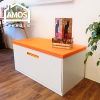 【Amos】居家簡約風座椅置物兩用鐵櫃
