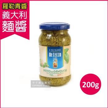 3罐超值組 (得科 DE CECCO) 羅勒青醬麵醬 200g/罐(番茄丁/橄欖油/洋蔥/海鹽/蔬菜/百味來/)