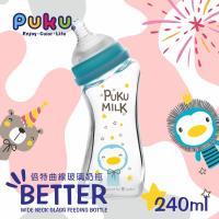 PUKU 倍特曲線玻璃奶瓶240ml