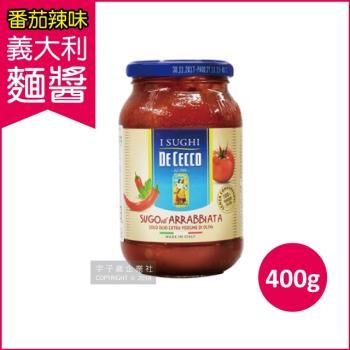 (得科 DE CECCO) 番茄香料辣味義大利麵醬 400g/罐(番茄丁/橄欖油/洋蔥/海鹽/蔬菜/蔗糖/prego/百味來/)
