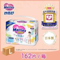 Merries妙而舒尿布 妙兒褲 L(27片x6包)