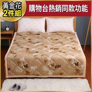 卓瑩 遠紅外線非動力式治療床墊(未滅菌)