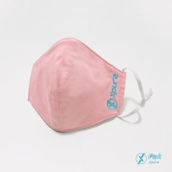 台灣製Xpure淨對流抗霾織布口罩立體高氣密防塵過濾PM2.5防潑水MSK01防霾口罩(可水洗)成人口罩/兒童口罩
