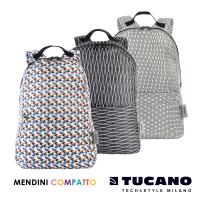 TUCANO X MENDINI 設計師系列超輕量折疊收納後背包