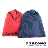 TUCANO Adatto 旅行收納整理袋二件組 (內含紅/藍各一)