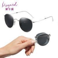 【米卡索】偏光金屬摺疊雷朋太陽眼鏡(經典小圓框摺疊雷朋時尚款3532Z-二色可選)