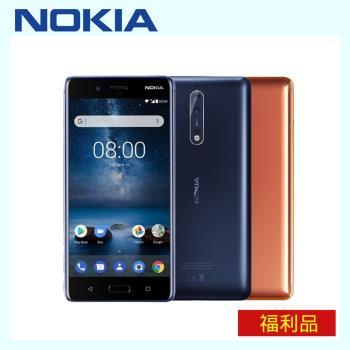 【福利品】Nokia 8 (4G/64G) 八核雙主鏡頭智慧機