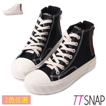 TTSNAP餅乾鞋-帆布綁帶後拉鍊高筒平底鞋 黑/卡其