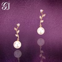 晉佳珠寶 Gemdealler Jewellery 18K金 閃亮金葉 AKOYA珍珠鑽石耳環 6.5-7mm