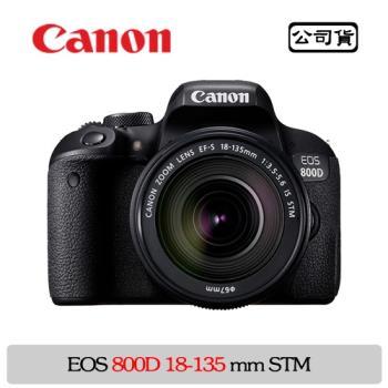 Canon EOS 800D+18-135 IS STM(公司貨)
