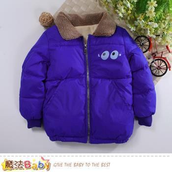 魔法Baby 兒童外套 童裝 秋冬厚鋪棉極暖夾克外套 k60801