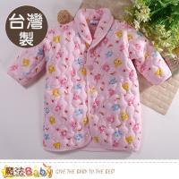魔法Baby 嬰幼兒長袍 台灣製鋪棉厚款極暖長袖睡袍 k60784