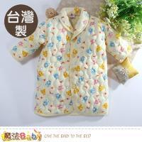 魔法Baby 嬰幼兒長袍 台灣製鋪棉厚款極暖長袖睡袍 k60783