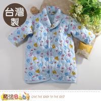 魔法Baby 嬰幼兒長袍 台灣製鋪棉厚款極暖長袖睡袍 k60782