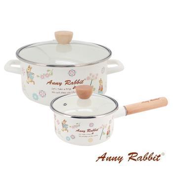 AnnyRabbit安妮兔 琺瑯雙耳湯鍋 24cm+單把鍋18cm