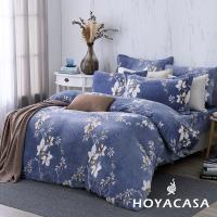 HOYACASA綿密暖感 加大四件式抗靜電法蘭絨被套床包組-型(網)