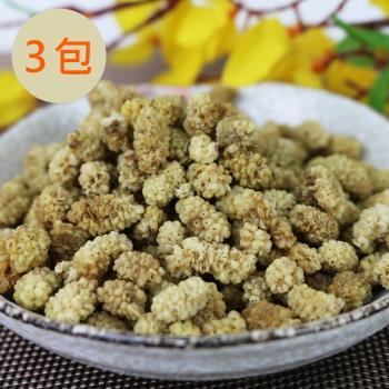 Golden Fruit 全天然地中海區野生桑椹乾3包(150g/包)