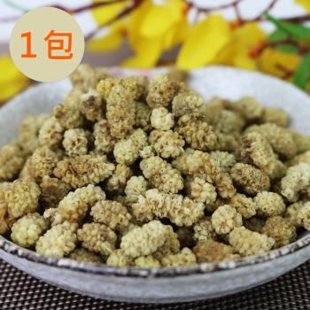 Golden Fruit 全天然地中海區野生桑椹乾1包(150g/包)