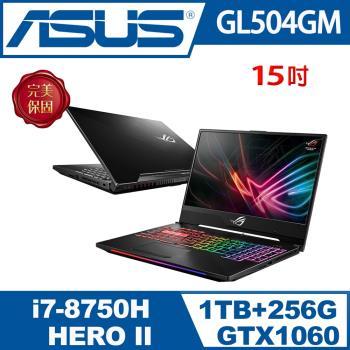 ASUS華碩 ROG STRIX  HERO II GL504GM 15吋窄邊框雙碟電競筆電