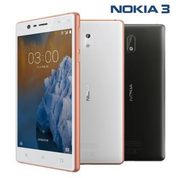 【福利品】 Nokia 3 四核心智慧手機
